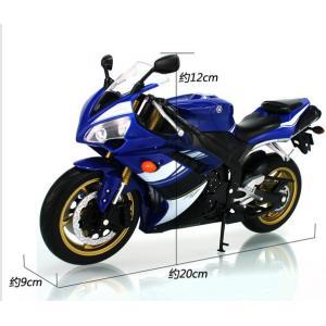 1.10 WELLY YAMAHA YZF-R1 MAVİ MOTORSİKLET