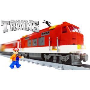 25807 Trains 588 Parça TREN Lego Seti