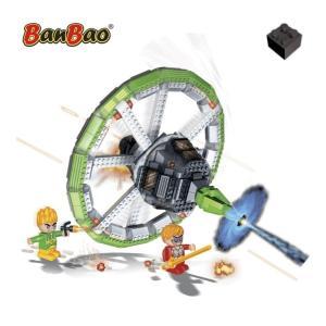 Banbao Lego Uzay Aracı Voyager 6405