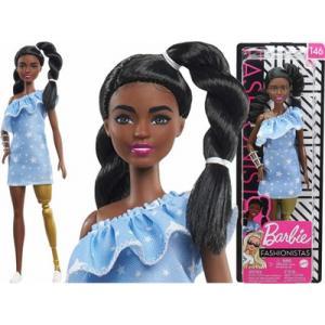 Barbie Büyüleyici Parti Özel Seri FBR37-GHW60