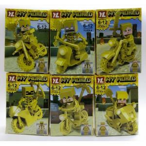 UFAK PARÇA TEKLİ MİNİ MY WORLD MINECRAFT LEGO  FİGÜR