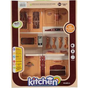 2'li Mutfak Seti Işıklı Müzikli Tüm Kapakları Açılır Kapanır 6876-A