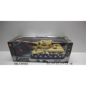 Uzaktan kumandalı Tank 20 CM