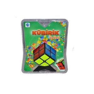 2x2x2 Kübirik 2 Li Rubik Zeka Küpü