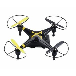 Cheerson CX-30 Kameralı Mini Efsane Drone Siyah