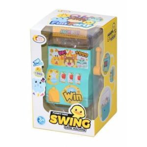 Birlik Oyun Makinası Swing 12 cm