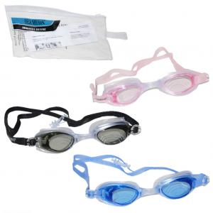 Esnek Burunlu Çantalı Yüzücü Gözlüğü