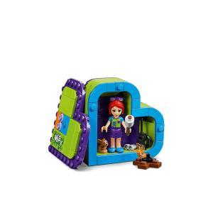 LEGO Friends 41358 Mia'nın Sevgi Kutusu