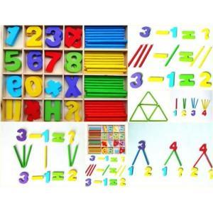Ahşap Sayılar Çubuklu Matematik Hesaplama Kutusu 20*25 Cm