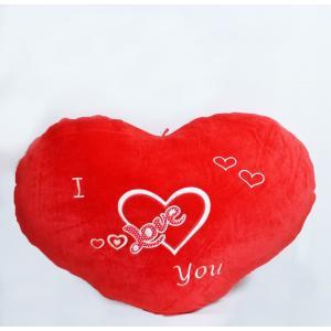 Büyük Boy Nakışlı Kalp Yastık 75 Cm Peluş I Love You Kalp Yastık
