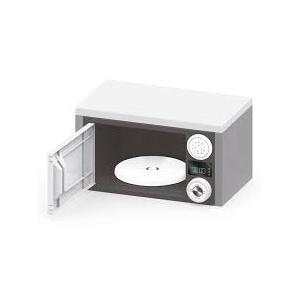 Dolu Oyuncak Sesli Siyah Mikrodalga Fırın