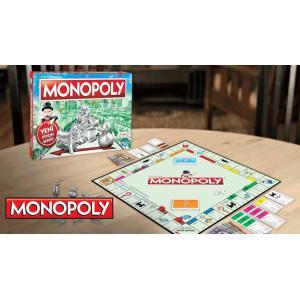 Monopoly Emlak Ticareti MONOPOLY KLASİK YENİ PİYON SERİSİ