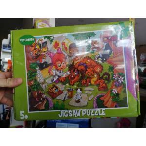 Jigsaw Puzzle Yapboz 100 Parça Veterınary