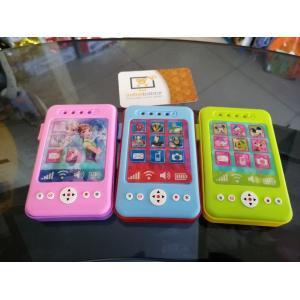 3 Adet Birden Sesli Telefon 10 CM