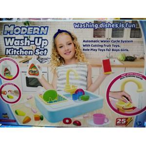 Modern Lavabo Kayyum oyuncak 25 Parça