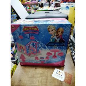 Frozen Ev seti 36 Parça