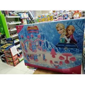 Frozen Ev seti 74 Parça