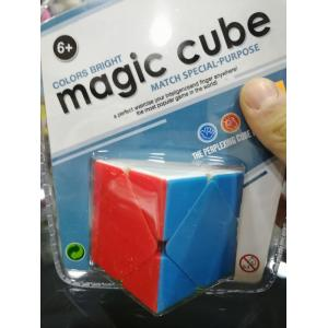 MAGIC CUBE ZEKA KUPU BAKLAVA DİLİMİ