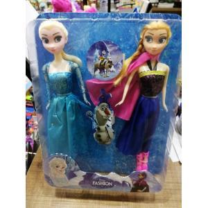 Elsa Ve Anna Birlikte  Benzeri Bebek 25 cm