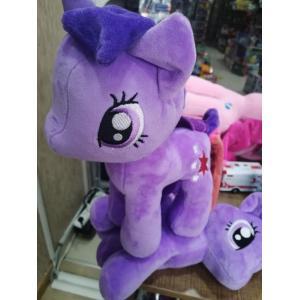 Pony Peluş 30 Cm Mor Renkli Ayakta Sevimli At Pelüş