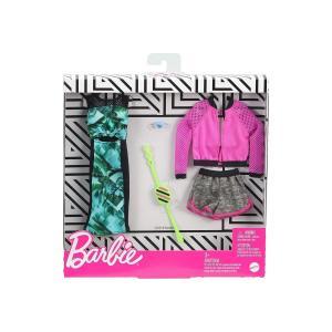 Barbie Barbienin Kıyafetleri İkili Paket GHX63-FYW82